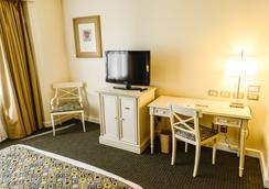 Amérian Buenos Aires Park Hotel - 부에노스아이레스 - 침실