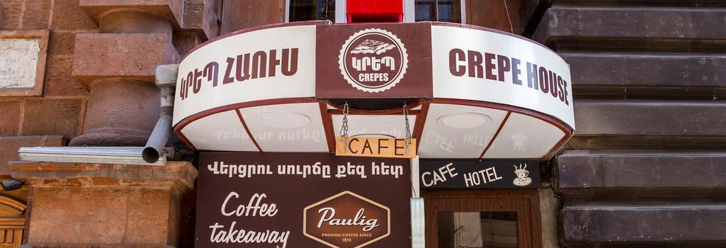 Crown Hotel - Yerevan - 건물