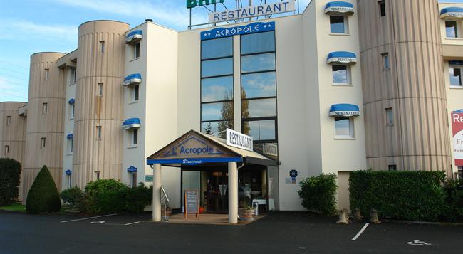 Brit Hotel Angers Parc Expo - L'Acropole - Angers - 건물