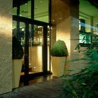 플리밍스 호텔 프랑크푸르트-메세
