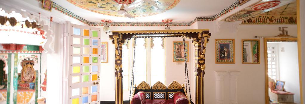 안자니 호텔 - 우다이푸르 - 로비
