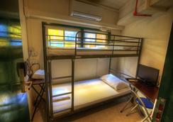 수퍼브 호스텔 - 싱가포르 - 침실