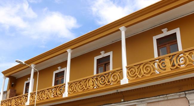 Cazorla Arequipa Hostel - 아레키파 - 건물