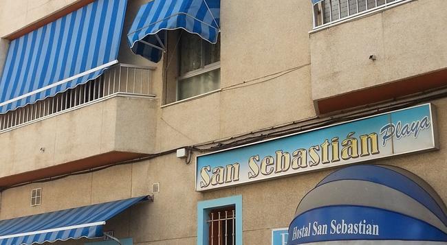 Hostal San Sebastián - Almuñecar - 건물
