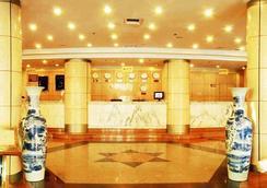 칭다오 후아넹 호텔 - 칭다오 - 로비