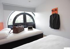 이지호텔 올드 스트리트 - 런던 - 침실