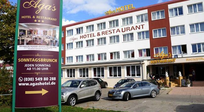 The Agas Hotel Berlin - 베를린 - 건물