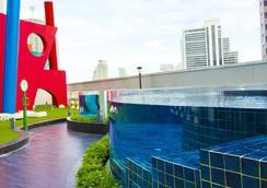 S31 Sukhumvit Hotel - 방콕 - 수영장