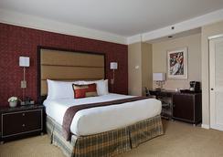 호텔 메트로 - 뉴욕 - 침실