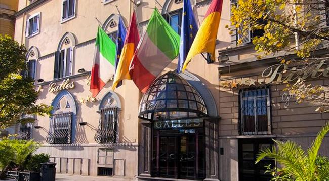 호텔 갈레스 - 로마 - 건물