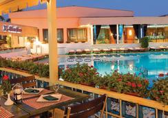 Cairo Pyramids Hotel - 카이로 - 수영장