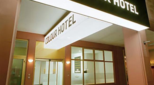 칼라 호텔 - 프랑크푸르트 - 건물