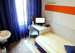 칼라 호텔 - 프랑크푸르트 - 침실