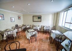 Hotel Sahara Inn - 산티아고 - 레스토랑