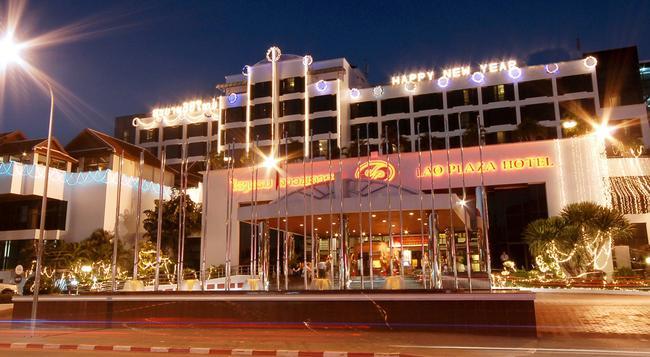 라오 프라자 호텔 - Vientiane - 건물