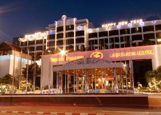 라오 프라자 호텔