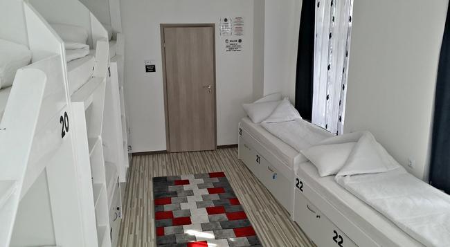 Hostel Inn Luxury - 사라예보 - 침실
