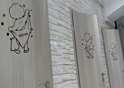 Hostel Inn Luxury - 사라예보 - 욕실