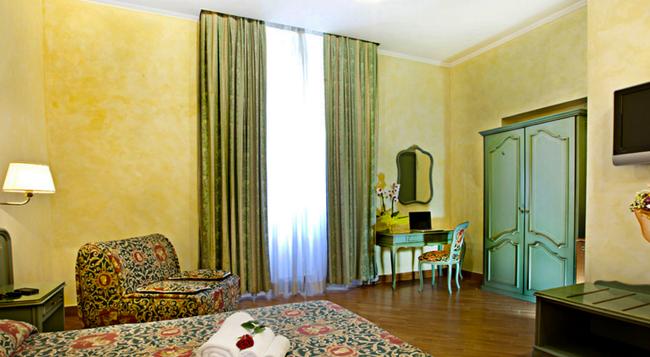 Hotel Augustea - 로마 - 침실