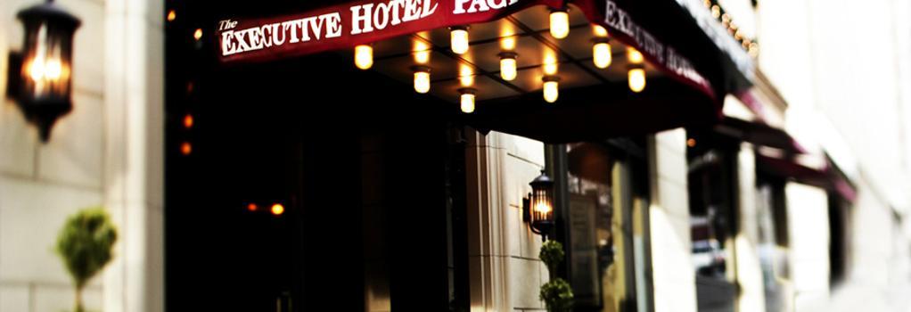 이그제큐티브 호텔 퍼시픽 - 시애틀 - 건물