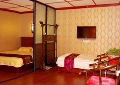 더 클래식 코트야드 - 베이징 - 침실
