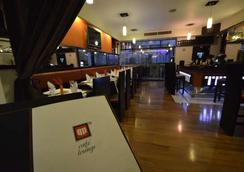 qp 호텔 리마 - 리마 - 레스토랑
