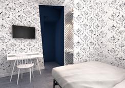 호텔 카붐 마스트리흐트 - 마스트리흐트 - 침실
