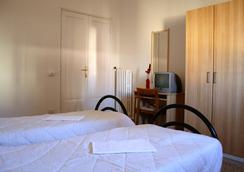 아트 인 어코모데이션 - 로마 - 침실