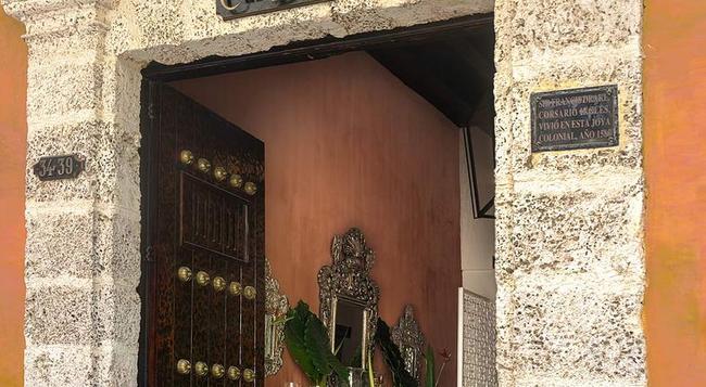 Casa De Alba Hotel Boutique - 카르타헤나 - 건물