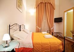 라 로칸디에라 게스트하우스 - 피렌체 - 침실