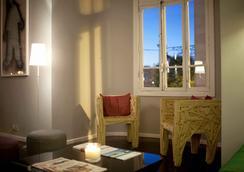 인테르나시오날 디자인 호텔 - 스몰 럭셔리 호텔 오브 더 월드 - 리스본 - 라운지