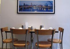 퀸즈 웨이 호텔 - 런던 - 레스토랑