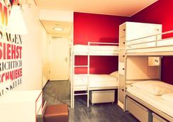 원80 호스텔 베를린 - 베를린 - 침실