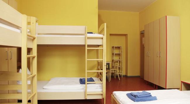 아카마 호텔 + 호텔 쇼넨베르크 - 베를린 - 침실