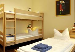 아카마호텔 + 호텔 크로이츠베르크 - 베를린 - 침실