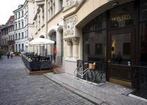 네이부르크 호텔