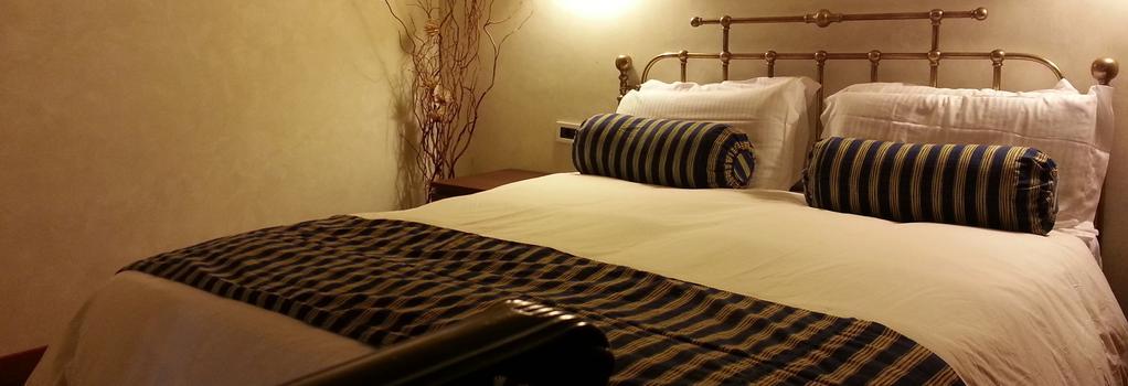 테이크네르수이테 - 로마 - 침실