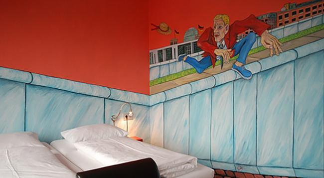 아테 루이 쿤스토텔 호텔 - 베를린 - 침실