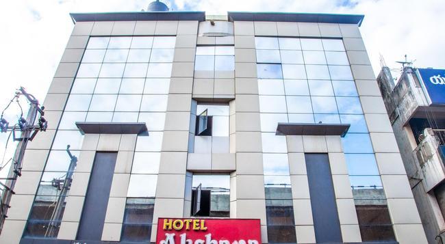 호텔 아카사야 - Visakhapatnam - 건물