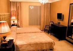 Vere Palace - 트빌리시 - 침실