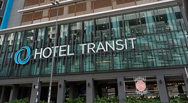 호텔 트랜짓 KL - 쿠알라룸푸르 - 건물