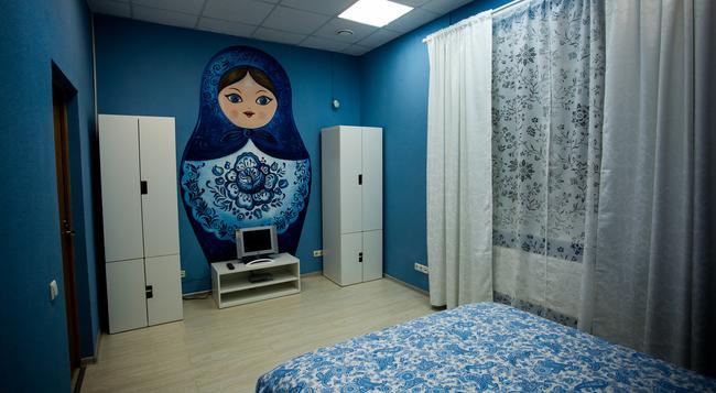 Sky Hostel - Ekaterinburg - 침실