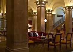 임페리얼 라이딩 스쿨 르네상스 비엔나 호텔 - 빈 - 로비