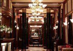 아발론 호텔 - 뉴욕 - 로비