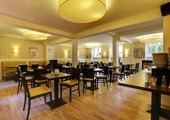 Hotel Sct Thomas - 코펜하겐 - 레스토랑