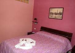 비앤비 아라코엘리 - 로마 - 침실