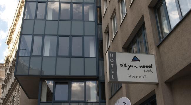 올유니드 호텔 비엔나2 - 빈 - 건물