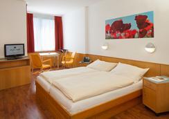 올유니드 호텔 비엔나2 - 빈 - 침실