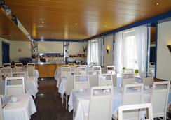 호텔 임페리얼 - 뮌헨 - 레스토랑