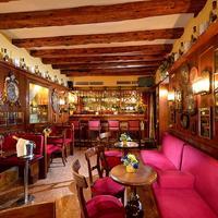 안티코 파나다 Hotel Bar